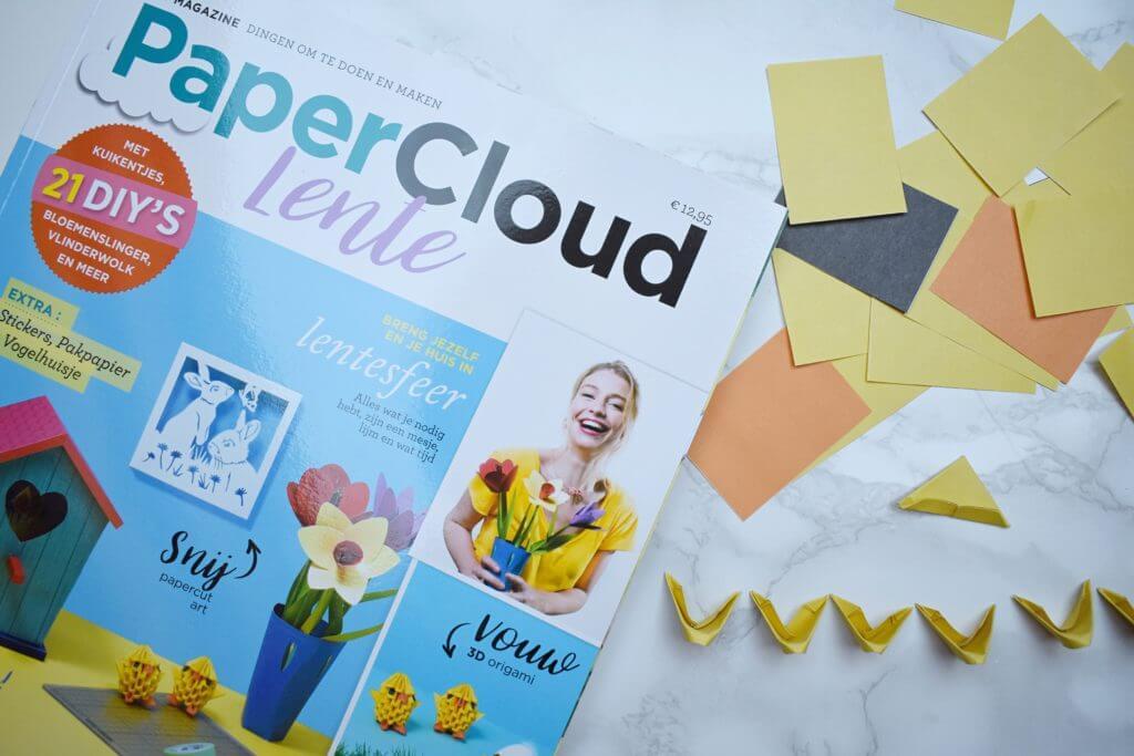 de kuikentjes uit PaperCloud Lente